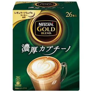 (まとめ)ネスレゴールドブレンド濃厚カプチーノ26P【×10セット】
