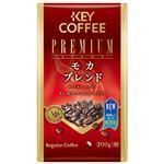(まとめ) キーコーヒー VPモカブレンド【×10セット】