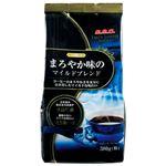(まとめ) 三本コーヒー 味わい珈琲マイルドブレンド380g【×10セット】