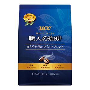 (まとめ)UCCUCC職人の珈琲マイルド300gX6袋【×3セット】