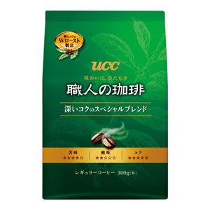 (まとめ)UCCUCC職人の珈琲スペシャル300gX6袋【×3セット】