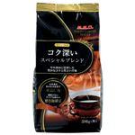 (まとめ) 三本コーヒー 味わい珈琲スぺシャルブレンド380g【×10セット】