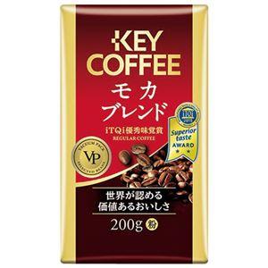 (まとめ)キーコーヒーVPモカブレンド6袋【×3セット】