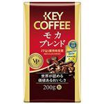 (まとめ) キーコーヒー VPモカブレンド 6袋【×3セット】