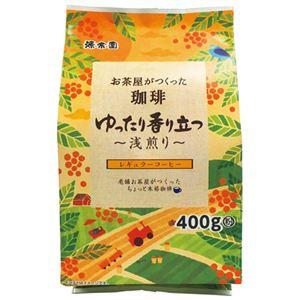 (まとめ)ハラダ製茶販売お茶屋がつくった香り立つ浅煎り400g【×10セット】