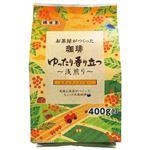 (まとめ) ハラダ製茶販売 お茶屋がつくった 香り立つ浅煎り 400g【×10セット】