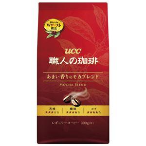 (まとめ)UCCUCC職人の珈琲モカブレンド300g【×10セット】