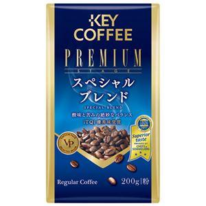 (まとめ)キーコーヒーVPスペシャルブレンド【×10セット】