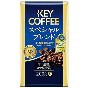 (まとめ)キーコーヒーVPスペシャルブレンド6袋【×3セット】
