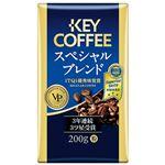 (まとめ) キーコーヒー VPスペシャルブレンド 6袋【×3セット】