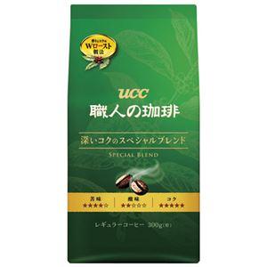 (まとめ)UCCUCC職人の珈琲スペシャルブレンド300g【×10セット】