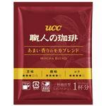 (まとめ) UCC 職人の珈琲モカブレンド 7g×100袋【×5セット】