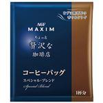 (まとめ) 味の素AGF ちょっと贅沢な珈琲店 SPドリップ100P【×5セット】