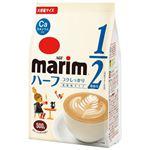(まとめ) 味の素AGF マリーム 低脂肪タイプ 500g 3袋【×5セット】