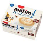 (まとめ) 味の素AGF マリーム スティック低脂肪 100P/1箱【×10セット】