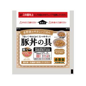 (まとめ)やさしいごはん豚丼の具やわらか業務1.6kg【×3セット】