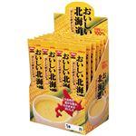 (まとめ) 日清食品 おいしい北海道 コーンポタージュ 24本1箱【×10セット】
