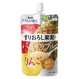 (まとめ)キューピーすりおろし果実パイナップルとりんご(32入【×3セット】