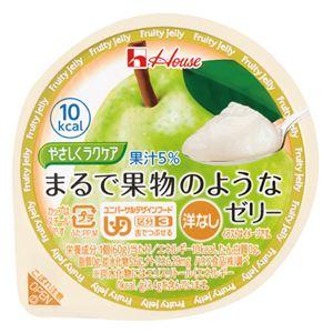 (まとめ)ハウス食品まるで果物のようなゼリー洋なし(48入)【×3セット】
