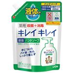 (まとめ) ライオン キレイキレイ液体ハンドソープ 詰替 450mL【×10セット】
