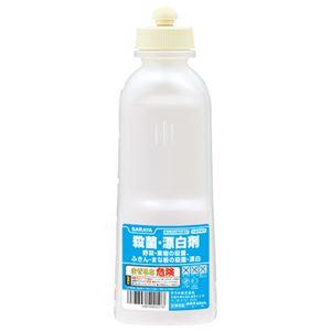 (まとめ) サラヤ ジアノック スクイズボトル 600ml【×10セット】