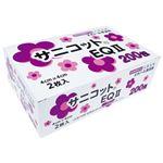 (まとめ)サニコットEQ!) パウチ 200包【×10セット】