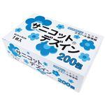 (まとめ)サニコットデズイン パウチ 200包【×10セット】