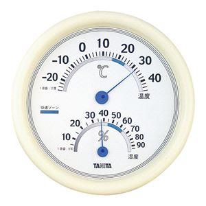 (まとめ) タニタ 温湿度計 TT-513 ホワイト【×5セット】