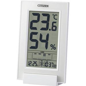 (まとめ) リズム時計 シチズン高精度温湿度計インフォームナビ【×3セット】
