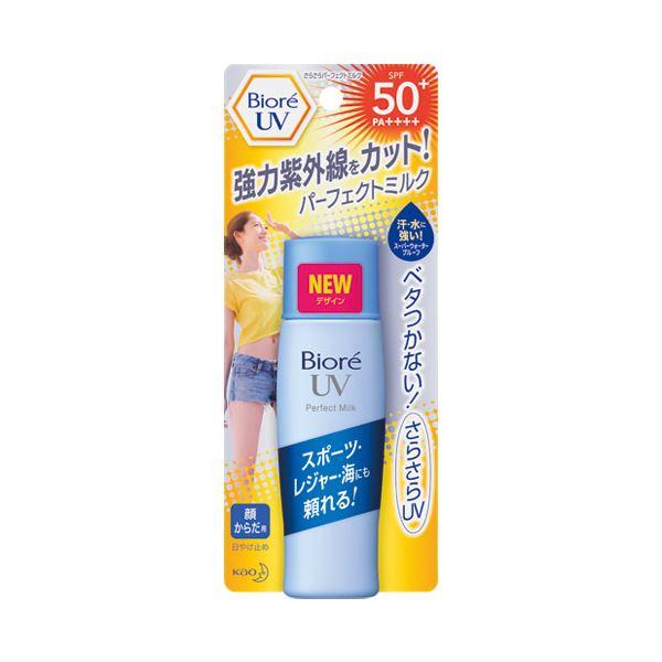 (まとめ) 花王 ビオレ さらさらUV パーフェクトミルク【×10セット】