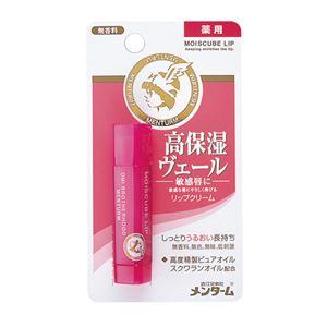 (まとめ)近江兄弟社モイスキューブリップ敏感4g【×10セット】