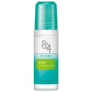 (まとめ) 花王 8x4 ロールオン 無香料【×10セット】
