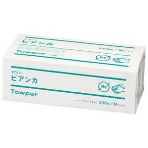 (まとめ) トライフ タウパービアンカ Mサイズ 200枚×25個【×3セット】