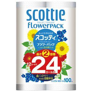 (まとめ) 日本製紙クレシア スコッティフラワー2倍巻き12ロール S【×10セット】
