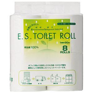 (まとめ) 太洋紙業 ESトイレットロール90m巻 8ロール【×10セット】