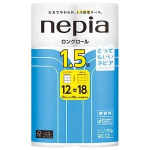 (まとめ) ネピア ロングトイレットロール12R シングル 90m【×10セット】