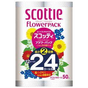 (まとめ) 日本製紙クレシア スコッティフラワー2倍巻き W 12ロール×4P【×3セット】