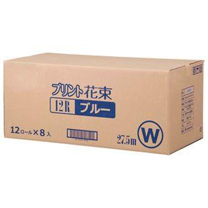 (まとめ) 丸富製紙 トイレットペーパー 花束青 W 27.5m 96巻【×3セット】