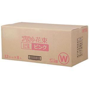 (まとめ) 丸富製紙 トイレットペーパー 花束桃 W 27.5m 96巻【×3セット】
