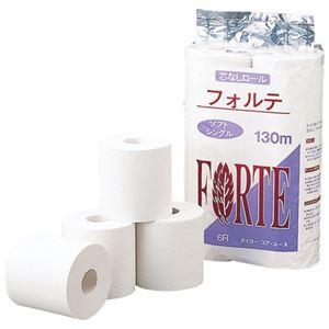 (まとめ) 太洋紙業 トイレットペーパー 芯なしフォルテ S 6巻【×10セット】