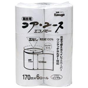 (まとめ)春日製紙工業コアユース170エコノミー6ロール170m【×10セット】