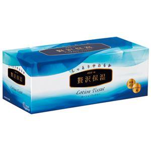 (まとめ)大王製紙エリエール贅沢保湿ティッシュー1箱【×10セット】