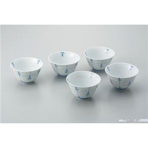 (まとめ) いちがま 反型煎茶碗 めばえ 5客セット【×5セット】