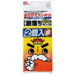 (まとめ) レック 激落ちWキング S-700【×10セット】