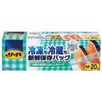 (まとめ) ライオン リード冷凍も冷蔵も新鮮保存バッグ M 20枚【×10セット】