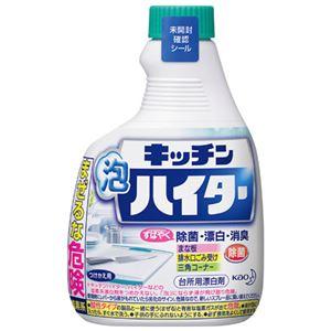 (まとめ)花王キッチン泡ハイター詰替用400ml【×30セット】