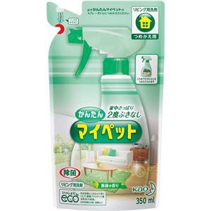 (まとめ) 花王 かんたんマイペット 詰替用 350ml【×30セット】