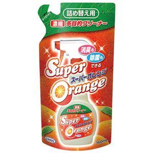 (まとめ) UYEKI スーパーオレンジ クリーナー 詰替 360mL【×10セット】