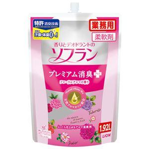 (まとめ) ライオン 柔軟剤ソフラン フローラルアロマ 1.92L【×10セット】