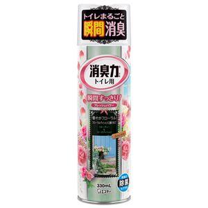(まとめ)エステートイレ消臭力スプレーフローラルパッション【×10セット】